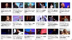 TEDトーク、動画画面