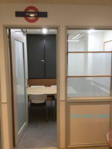 シェーン英会話新宿本校の教室2