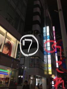 ン英会話新宿本校へのアクセス7