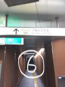 ン英会話新宿本校へのアクセス6