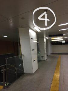 シェーン英会話新宿本校へのアクセス6