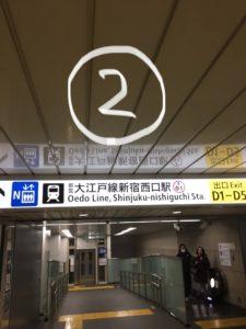シェーン英会話新宿本校へのアクセス2