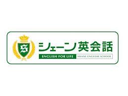 【口コミ・評判】シェーン英会話新小岩校を徹底調査してみた!