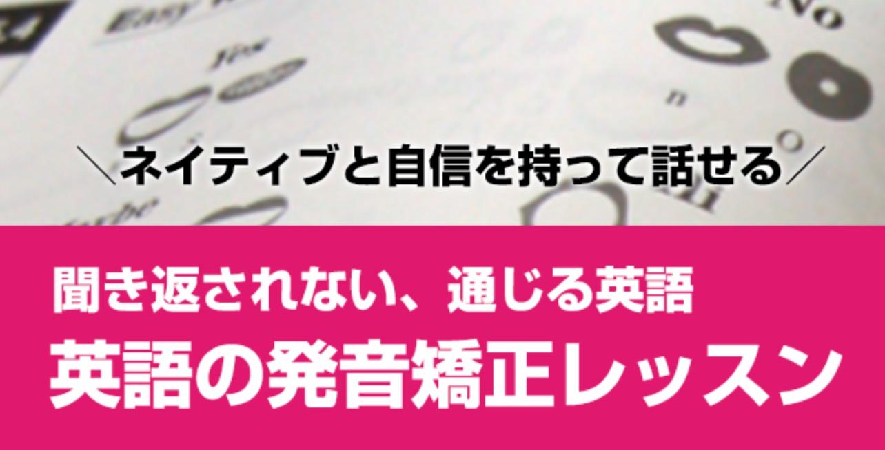 ハミングバードの口コミや評判は?効果を日本人英語学習者が検証