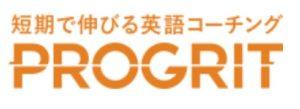 プログリットロゴ2