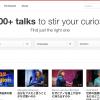TEDトーク初心者のための英語学習法!たったの30分、簡単4ステップ!